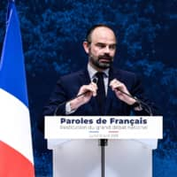 France gets new prime minister as Macron charts 'new course'