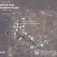 A satellite image taken Friday shows a building damaged after a fire and explosion at Iran's Natanz nuclear site.   | PLANET LABS INC. / JAMES MARTIN CENTER FOR NONPROLIFERATION STUDIES AT MIDDLEBURY INSTITUTE OF INTERNATIONAL STUDIES / VIA AP