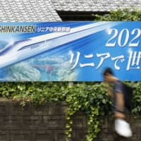 JR Central gives up on 2027 maglev launch after Shizuoka backs farmers