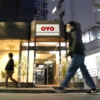 SoftBank startup Oyo slashing footprint and head count in Japan