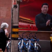 A professor who published essays criticizing Chinese President Xi Jinping has been detained, friends of the man have said.  | REUTERS