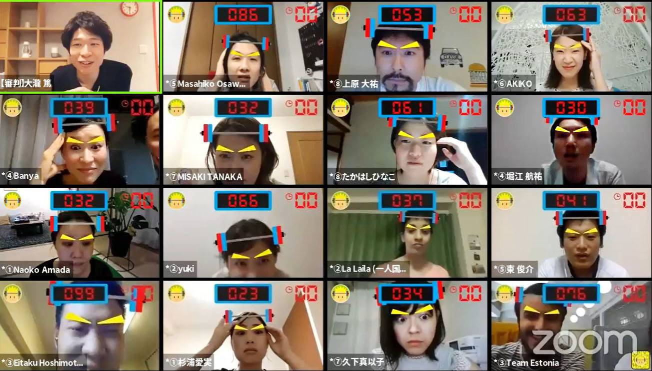 One of the yuru sports on offer sees participants try to move their eyebrows up and down as many times as they can in 30 seconds. | KYODO