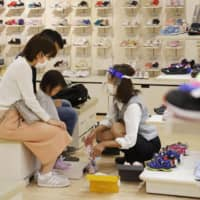 The COVID-19 pandemic has put a damper on people's shopping and leisure activities in Japan.   KYODO
