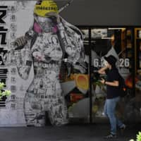 An art exhibition in Taipei marking the anniversary of the Hong Kong protests  | AFP-JIJI