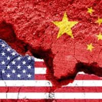 America and China are entering the dark forest