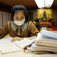 A Tokyo temple offers pandemic-hit Vietnamese workers a safe haven