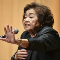 Setsuko Thurlow speaks at a peace event in Hiroshima in a photo taken on Nov. 9. | KYODO