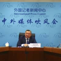 Fu Cong, director general of the Department of Arms Control of the Chinese Ministry of Foreign Affairs, speaks to media at a briefing on nuclear arms talks in Beijing on Wednesday.  | AP