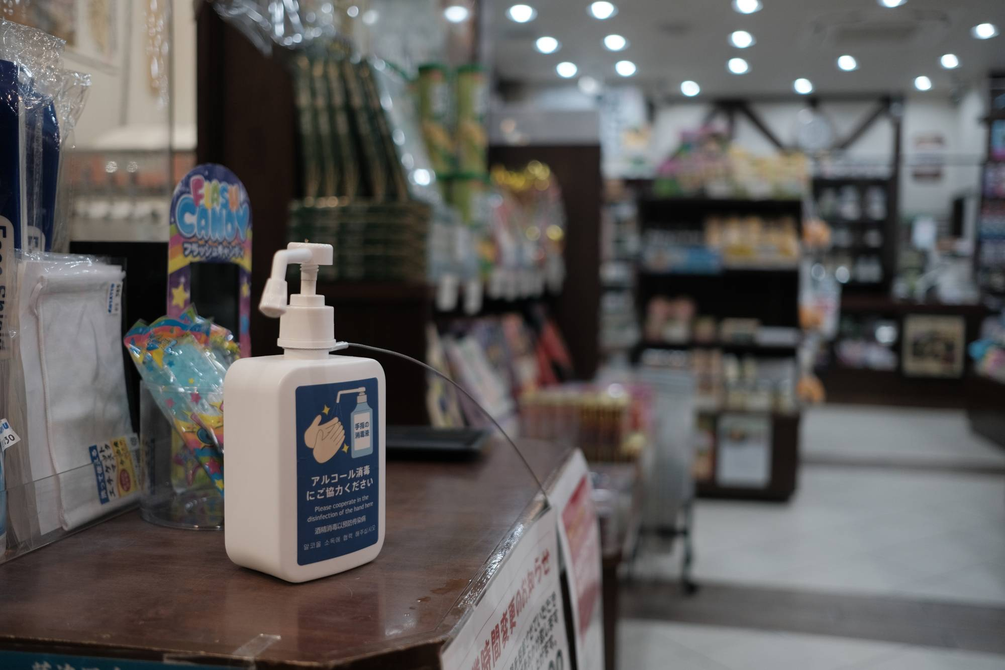 A bottle of disinfectant sits at a store at Kusatsu Onsen resort in Kusatsu, Gunma Prefecture, on June 27. Month on month, business failures in Japan surged 2 1/2 times from May amid the coronavirus outbreak.   BLOOMBERG