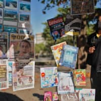 Newspapers reporting about Brazilian President Jair Bolsonaro testing positive for COVID-19 are displayed at a newsstand in Rio de Janeiro on Wednesday.  | AFP-JIJI