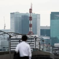 Japan's machinery orders tick up but factory demand patchy