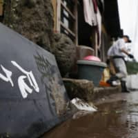 Kyushu rain deals new blow to hot springs reeling from coronavirus