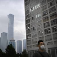 Smog caused an estimated 49,000 deaths in Beijing and Shanghai since Jan. 1