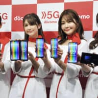 NTT Docomo to launch budget 5G smartphone line this year