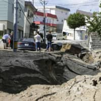 Some prefectures, like Hokkaido, had previously sold themselves on their apparent earthquake immunity, but recent events, such as this quake in 2018, proved that disaster can strike anywhere. | KYODO