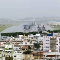 The Supreme Court has rejected a demand by residents near U.S. Marine Corps Air Station Futenma in Okinawa Prefecture demanding flight suspensions over aircraft noise. | KYODO