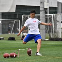 Memory of missed field goal drives Toshiki Sato's NFL ambitions