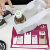 Plastic bag fees became mandatory in Japan from July 1 to promote the use of eco-friendly bags and reduce plastic waste. | KYODO
