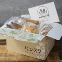 Greatest thing since sliced bread? Subscription service sources artisanal bakeries across Japan