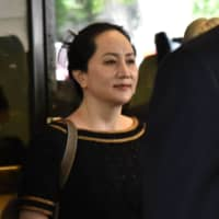 Meng Wanzhou leaves a British Columbia court in May.  | AFP-JIJI