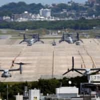 Dozens of COVID-19 infections detected at U.S. military facilities in Okinawa, governor says
