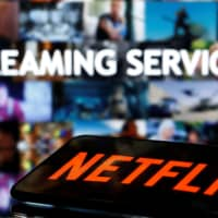 Competition between streaming services heating up in Japan amid pandemic