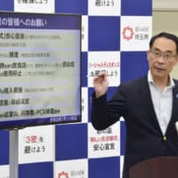 Saitama Gov. Motohiro Ono speaks at a news conference at the prefectural government office Saturday. | KYODO