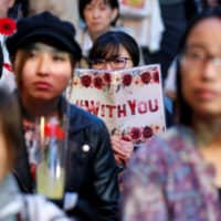 A series of protests known as the Flower Demo was initiated to protest against a litany of court rulings in March last year that acquitted defendants of rape and quasi-rape charges. | REUTERS