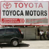 Toyota Motor Corp. will delay the restart of its factory operations in Venezuela following a four-month suspension. | BLOOMBERG