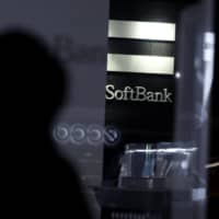SoftBank is exploring options for selling part or all of its stake in Arm Holdings Inc., according to people with knowledge of the matter. | BLOOMBERG