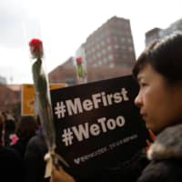 Seoul mayor's death exposes split in South Korean ruling party over #MeToo