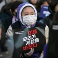 A demonstrator holds a sign that reads 'MeToo, we change the world' during an International Women's Day rally in Seoul on March 8, 2019.  | BLOOMBERG