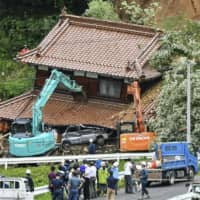 Mother and son missing after mudslide in Hiroshima Prefecture