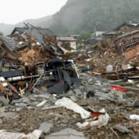 Japan approves ¥2.2 billion emergency aid from reserves for flood-hit regions