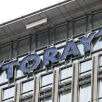 Toray to supply carbon fiber materials for German flying-car maker