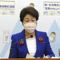'Now is not the time' for Go To Travel as virus spikes, say Japan local leaders