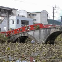 At least 54 cultural assets in Kyushu damaged by heavy rain
