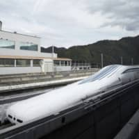 JR Central chief vows to get maglev back on track amid Shizuoka opposition