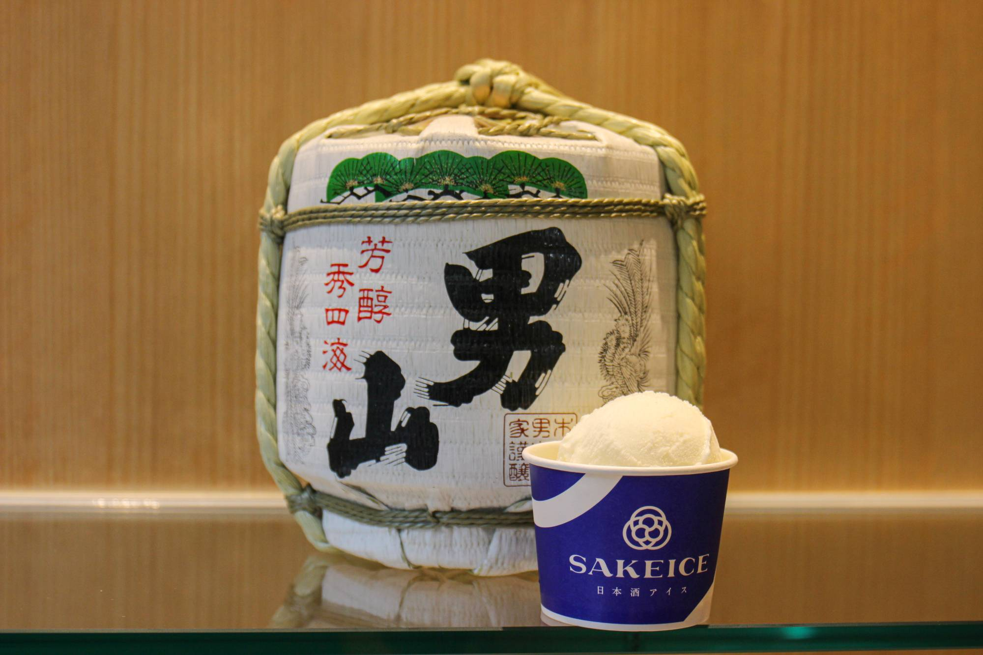 Sweet success: Sake-flavored ice cream is a sweet entre into the world of the drink. | PHOEBE AMOROSO