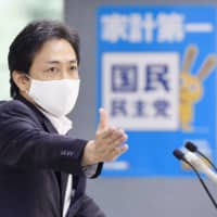 Japan's main opposition CDP leader eager to merge with DPP