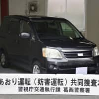 The car driven by a man who allegedly committed an act of road rage, the first such case in Japan, on June 30 in Tokyo | KYODO