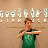 Ryotaro Sato, who has used sign language all his life, says his passion for communicating has increased since he started working at Starbucks in Kunitachi, | STARBUCKS COFFEE JAPAN LTD.