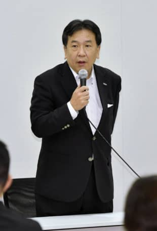 Yukio Edano, head of the Constitutional Democratic Party of Japan, Friday addresses a meeting of the party's lawmakers in the Diet building. | KYODO