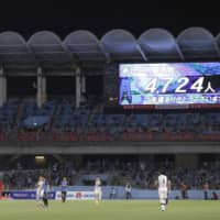 J. League demonstrates leadership on road to resumption