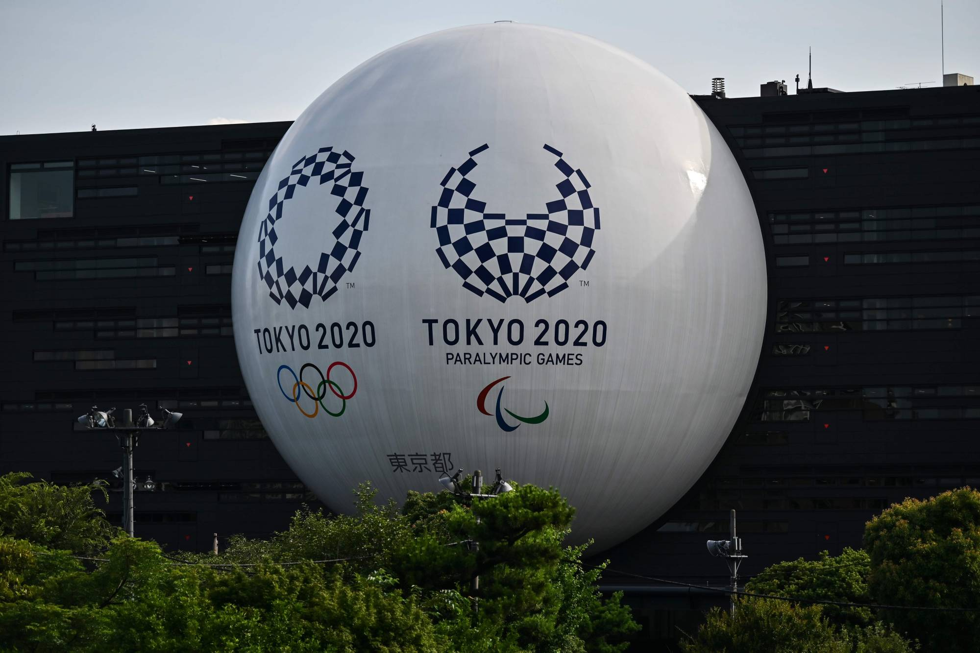 The 2020 Tokyo Olympics will maintain its previously planned slate of venues and schedules when it takes place in July 2021, the games' organizing committee said on Friday. | AFP-JIJI