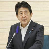 The approval rate of Prime Minister Shinzo Abe's Cabinet came to 35.1 percent this month, a Jiji Press survey showed. | KYODO