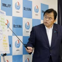 Japan tourism minister tells young, seniors to avoid Go To Travel campaign
