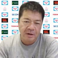 Japan Rugby Football Union Director Yuichiro Fujii speaks to reports during an online news conference on Friday. | KYODO