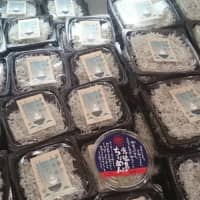 Chirimenjako, dried young sardine, is a major product of Ishino Suisan, a fishing and processing company in the city of Kure, Hiroshima Prefecture.   ISHINO SUISAN