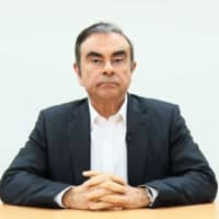 Ex-Nissan boss Ghosn says Renault-Nissan financial results 'pathetic'